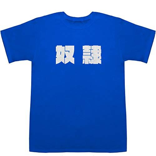 奴隷 Slave T-shirts ブルー M【大 奴隷 区 ネタバレ ローラ】【ピッコマ 奴隷 区】
