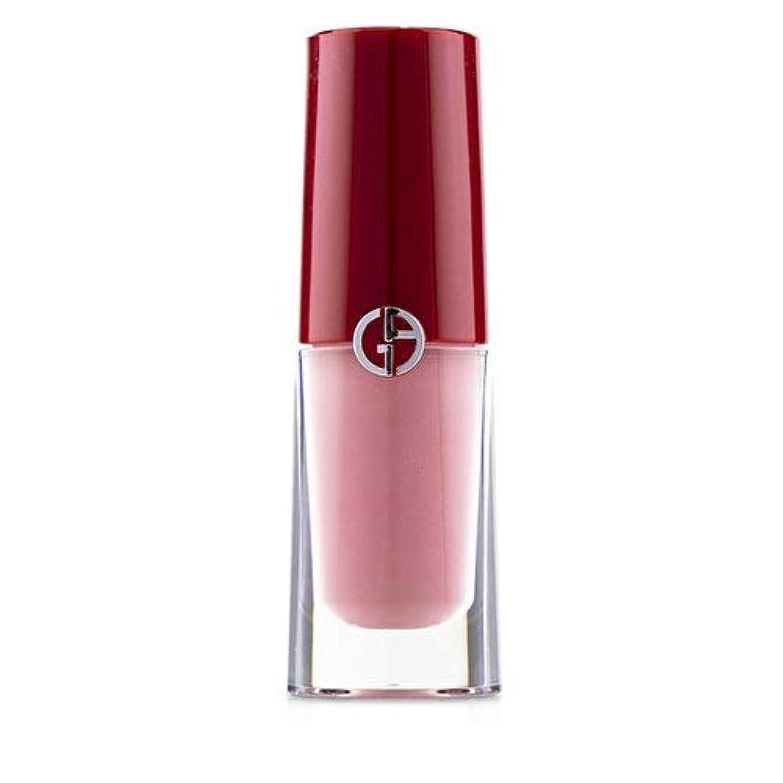 まろやかな娯楽信じられないジョルジオアルマーニ Lip Magnet Second Skin Intense Matte Color - # 508 Androgino 3.9ml/0.13oz並行輸入品