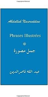 Phrases Illustrées