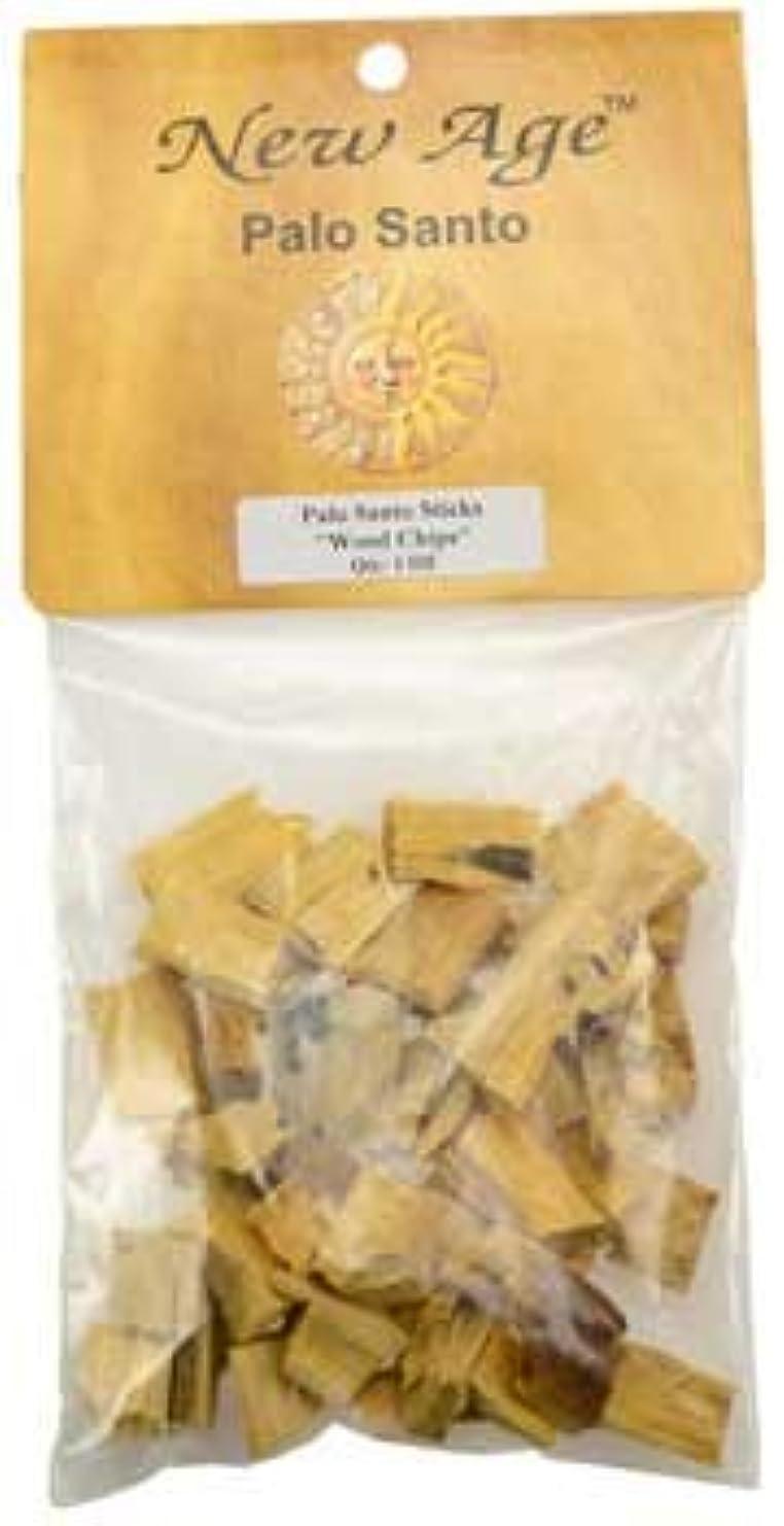 配分緑子供時代Fortune Telling Toy Smudge StickコールSprits Palo Santo Holy Woodバッグチップの1oz