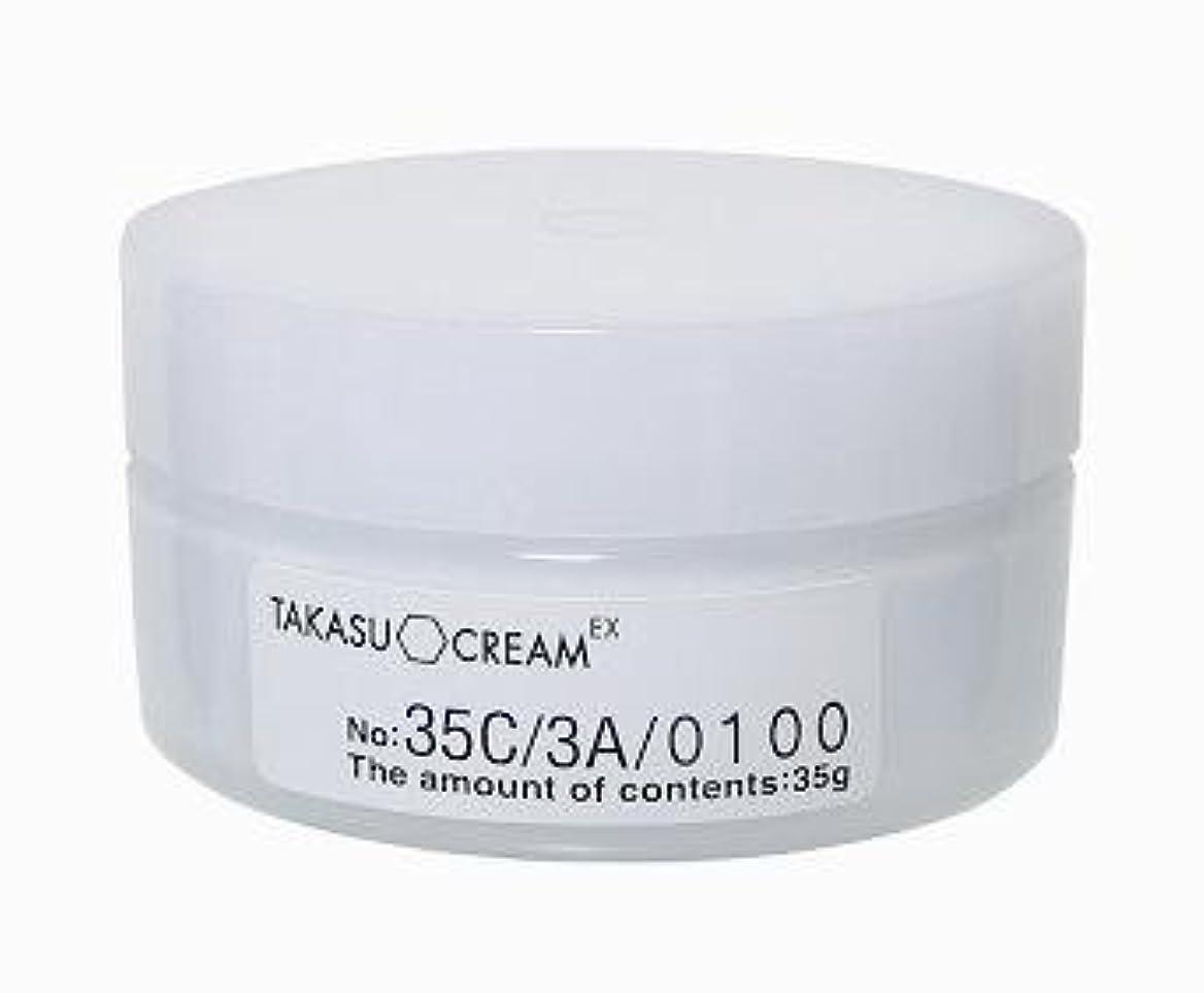 いわゆるマディソン疼痛タカスクリニックラボ takasu clinic.lab EGF配合 タカス クリーム(TAKASU CREAM EX)〈クリーム〉