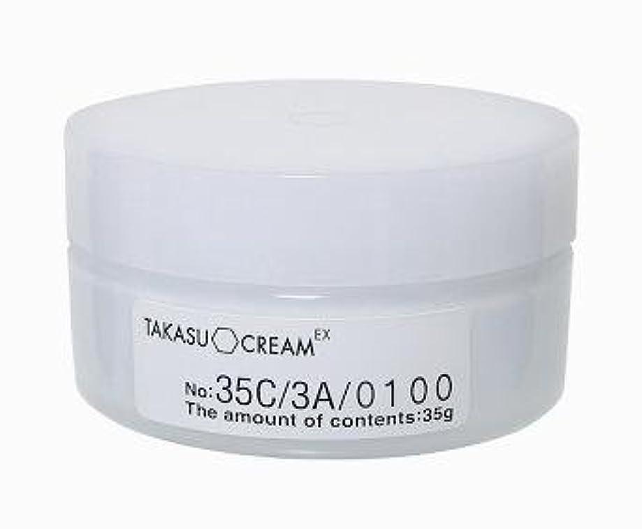 パトロン同様に平手打ちタカスクリニックラボ takasu clinic.lab EGF配合 タカス クリーム(TAKASU CREAM EX)〈クリーム〉