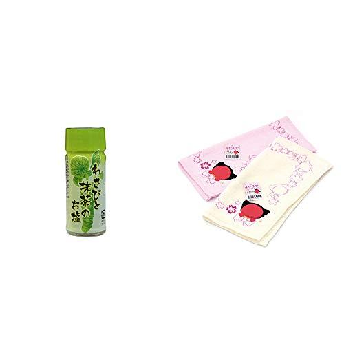 [2点セット] わさびと抹茶のお塩(30g)・さるぼぼ ふわふわタオルハンカチ【ピンク】