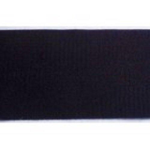 1m Klettband ( nur) Hakenband schwarz 150 mm zum Nähen