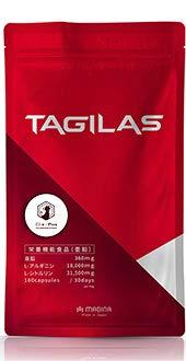 [Amazon限定ブランド] Clie+Plus シトルリン アルギニン 亜鉛 マカ 黒生姜 サプリメント MAGINA TAGILAS タギラス 全11種成分配合 63000mg 180粒 栄養機能食品 日本製