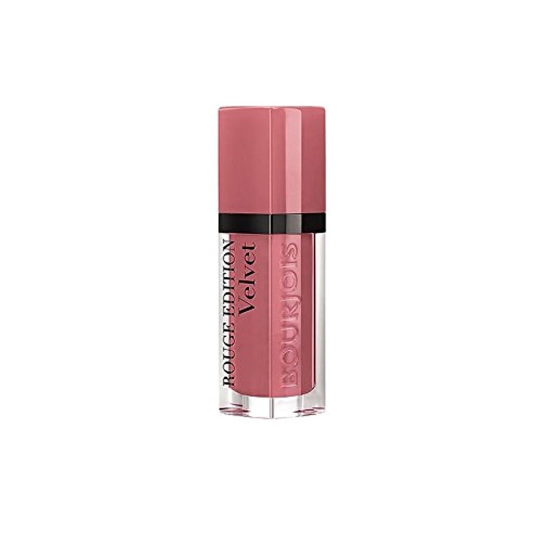 透けて見える近代化する露ブルジョワルージュ版のベルベットの口紅幸せなヌード年09 x4 - Bourjois Rouge Edition Velvet lipstick Happy Nude Year 09 (Pack of 4) [並行輸入品]