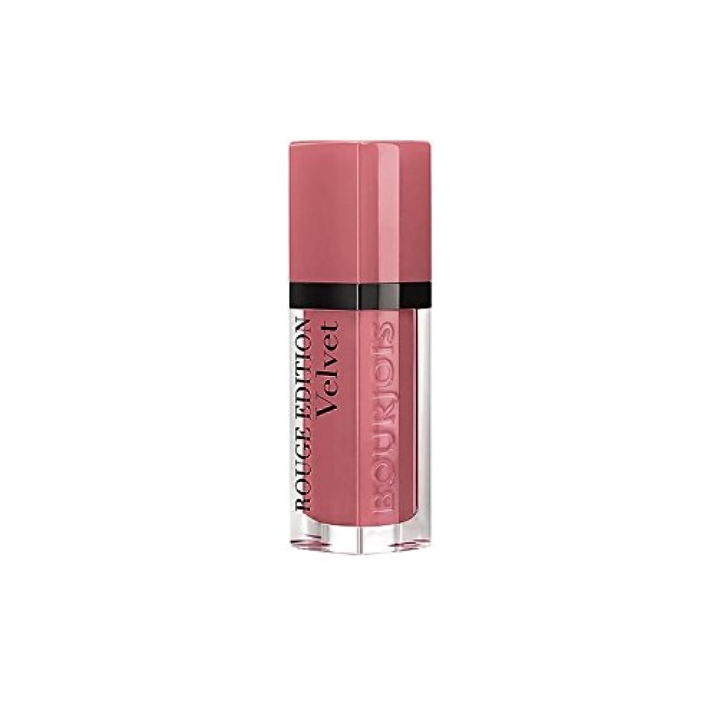 嫉妬試験猟犬ブルジョワルージュ版のベルベットの口紅幸せなヌード年09 x4 - Bourjois Rouge Edition Velvet lipstick Happy Nude Year 09 (Pack of 4) [並行輸入品]