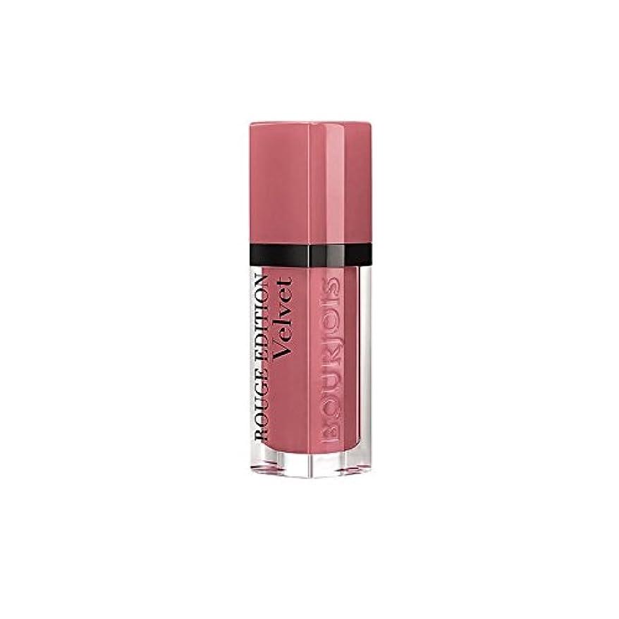 不運強調する効率的Bourjois Rouge Edition Velvet lipstick Happy Nude Year 09 - ブルジョワルージュ版のベルベットの口紅幸せなヌード年09 [並行輸入品]