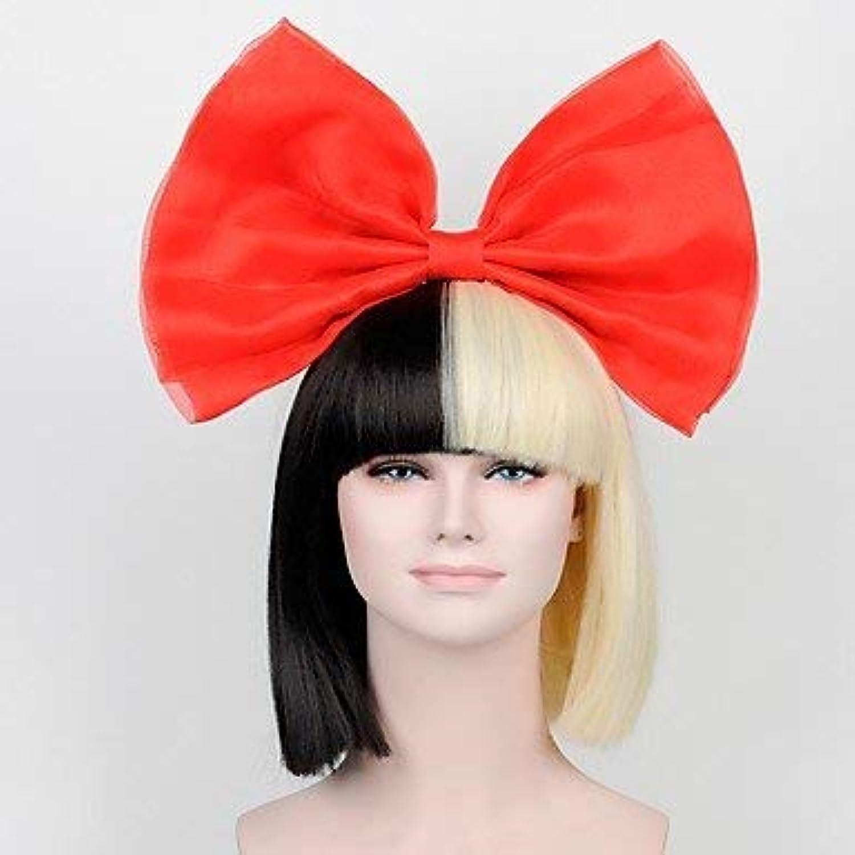 Parrucca sintetica parrucca corta parrucca per capelli taglio di capelli nero oro con parrucca sintetica