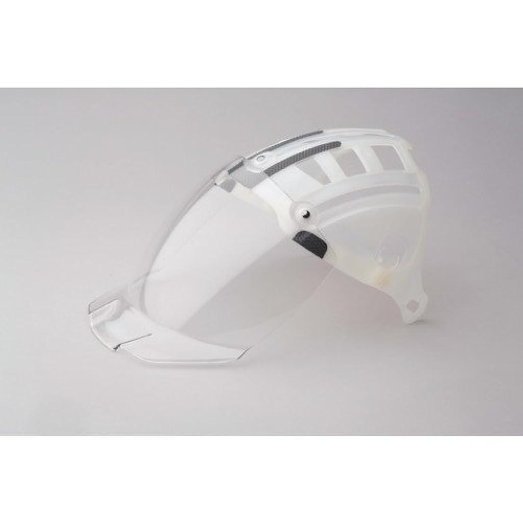 製油所理解保全ミドリ安全 ヘルメット 交換用シールド面 SC-15PCLNS用 4007100931