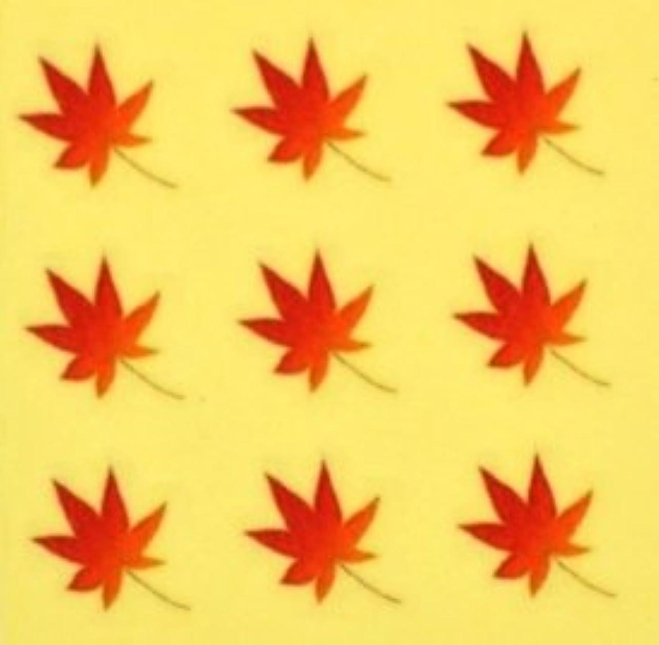 エンディング道路並外れて紅葉?秋【ネイルデザインシール】もみじ(1)/1シート9枚入