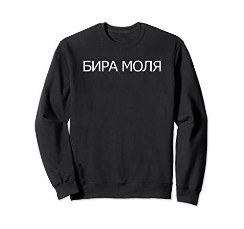 (Ein) Bier bitte auf Bulgarisch Bulgarien Bier Sweatshirt