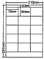 ナナクリエイト カラーインクジェットプリンタ用光沢ラベルA4(15面) SCJ13
