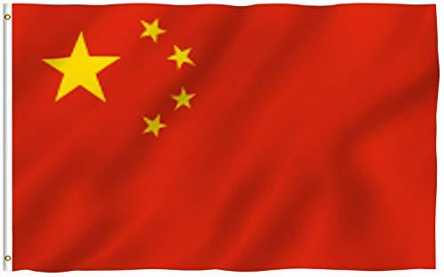 Anley Fly Breeze 3x5 Fuß China Flagge - Lebendige Farbe und UV-beständig - Canvas Kopf- und Doppelnaht - Chinesische Nationalflaggen Polyester mit Messingösen