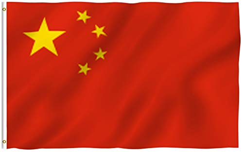 ANLEY Fly Breeze 3x5 Foot (90x150 cm) China Flag - Levendige kleuren en UV-vervagend - Canvaskop en dubbel gestikt - Chinese nationale vlaggen Polyester met messing oogjes 3 X 5 Ft
