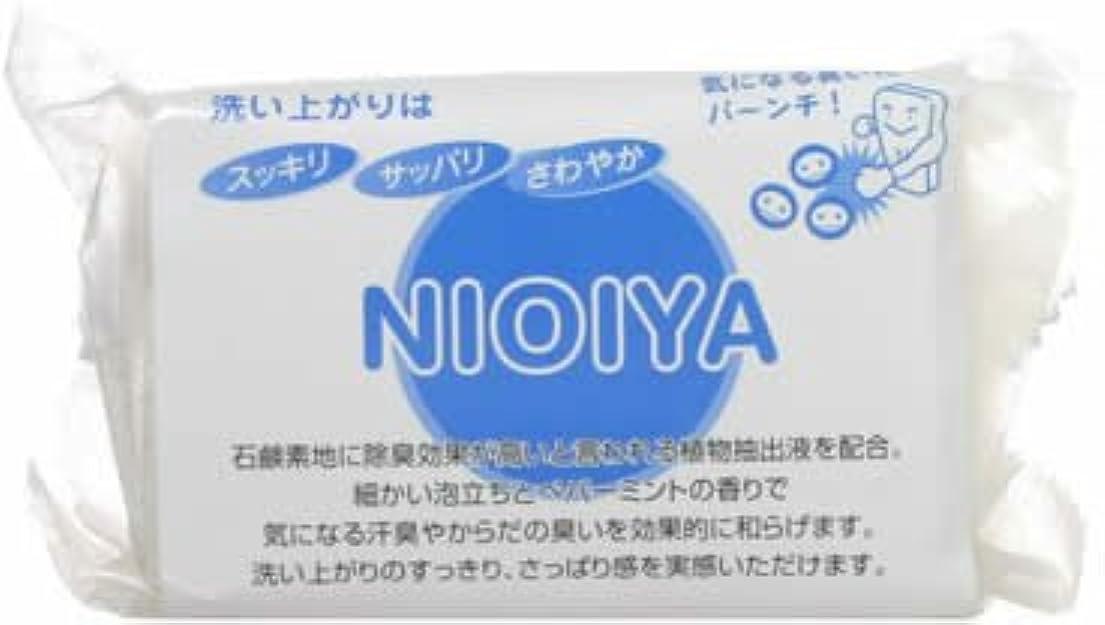 アンテナコメント穀物NIOIYA石鹸(体臭?加齢ケアソープ)
