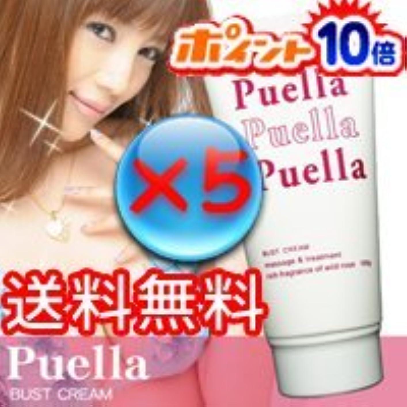 傾向モニカ本能5個セット puella(プエルラ)