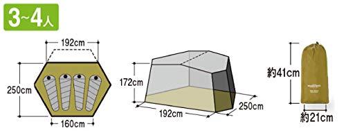 mont-bell(モンベル)『アストロドームS』