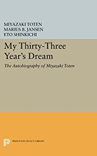 My Thirty-Three Year's Dream: The Autobiography of Miyazaki Toten (Princeton Legacy Library) (Princeton Library of Asian Translations)
