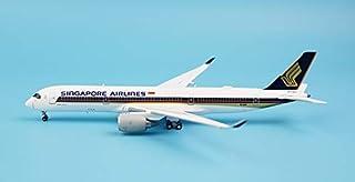 JC WINGS XX4097 シンガポール航空 A350-900 9V-SMR 1:400