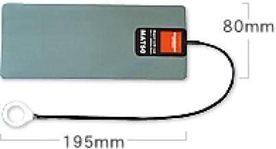 第一電波工業 ダイヤモンド MAT50 7~50MHz帯用マグネットアースシート