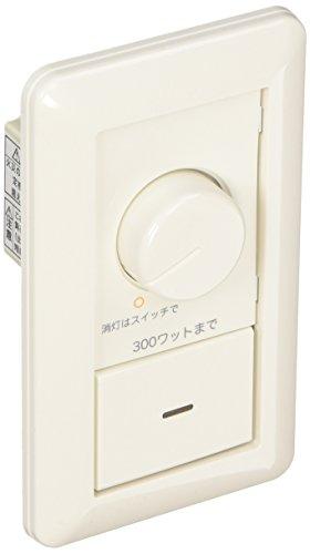 コイズミ照明 LED適合調光器 AE36745E
