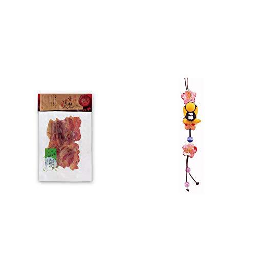 [2点セット] 薫製達人 豚バラベーコン燻製(60g)[飛騨山椒付き]・豆さるぼぼ 和風ストラップ【黄】/ 縁結び・魔除け //