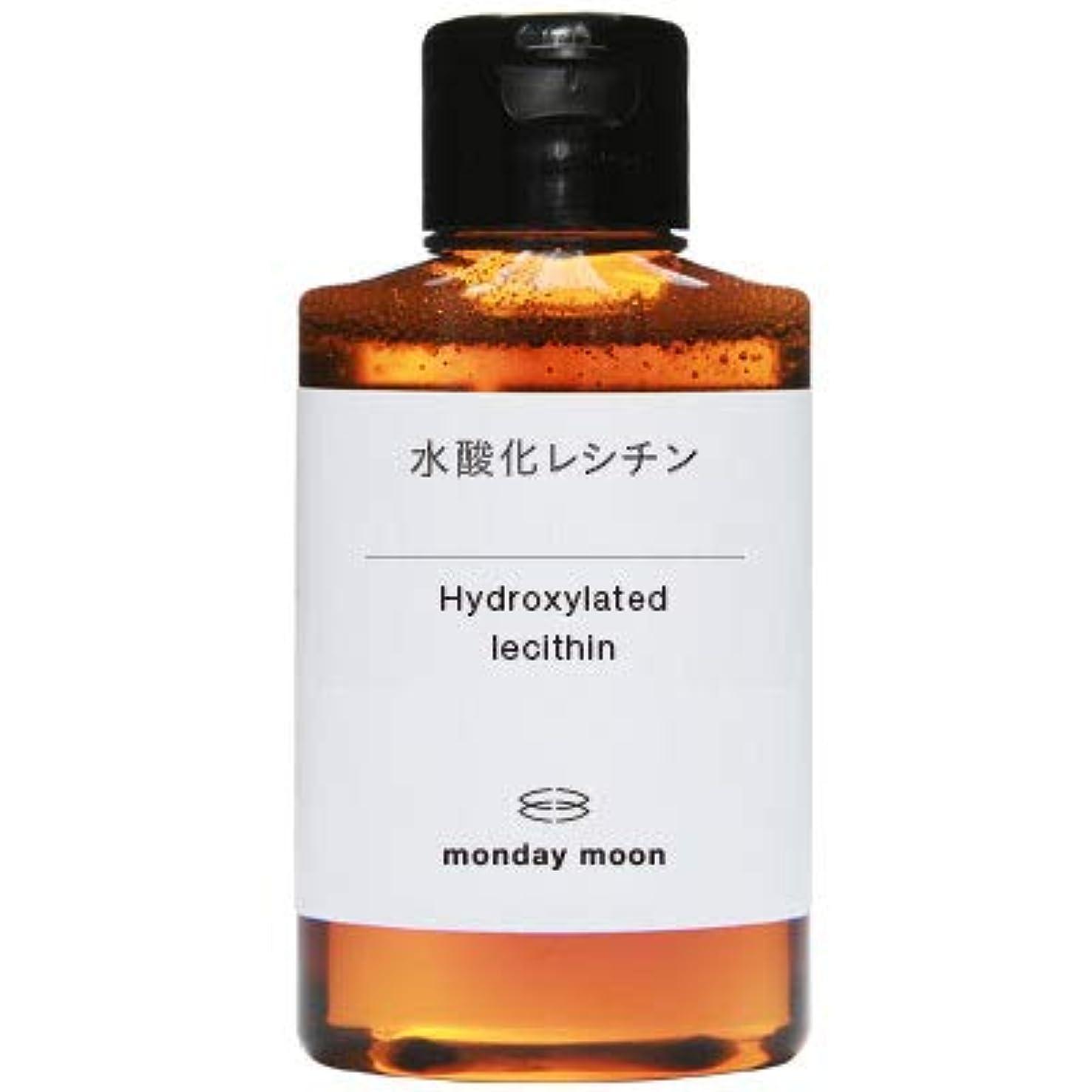 満州ハント急行する水酸化レシチン/50ml[メール便対応ボトル]