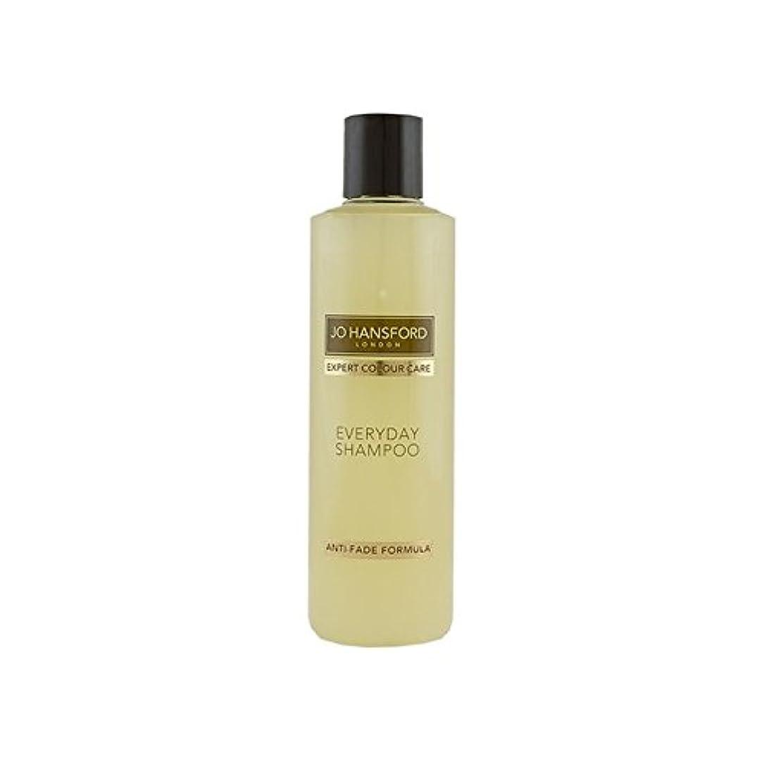 タンパク質スパイラルオフセットジョー?ハンスフォード日常のシャンプー(250ミリリットル) x2 - Jo Hansford Everyday Shampoo (250ml) (Pack of 2) [並行輸入品]