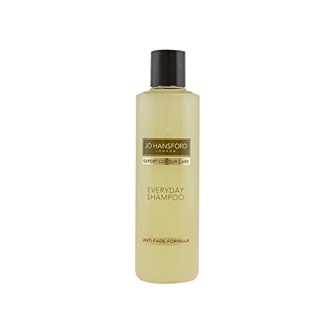 初期のサイクロプススカートJo Hansford Everyday Shampoo (250ml) (Pack of 6) - ジョー?ハンスフォード日常のシャンプー(250ミリリットル) x6 [並行輸入品]