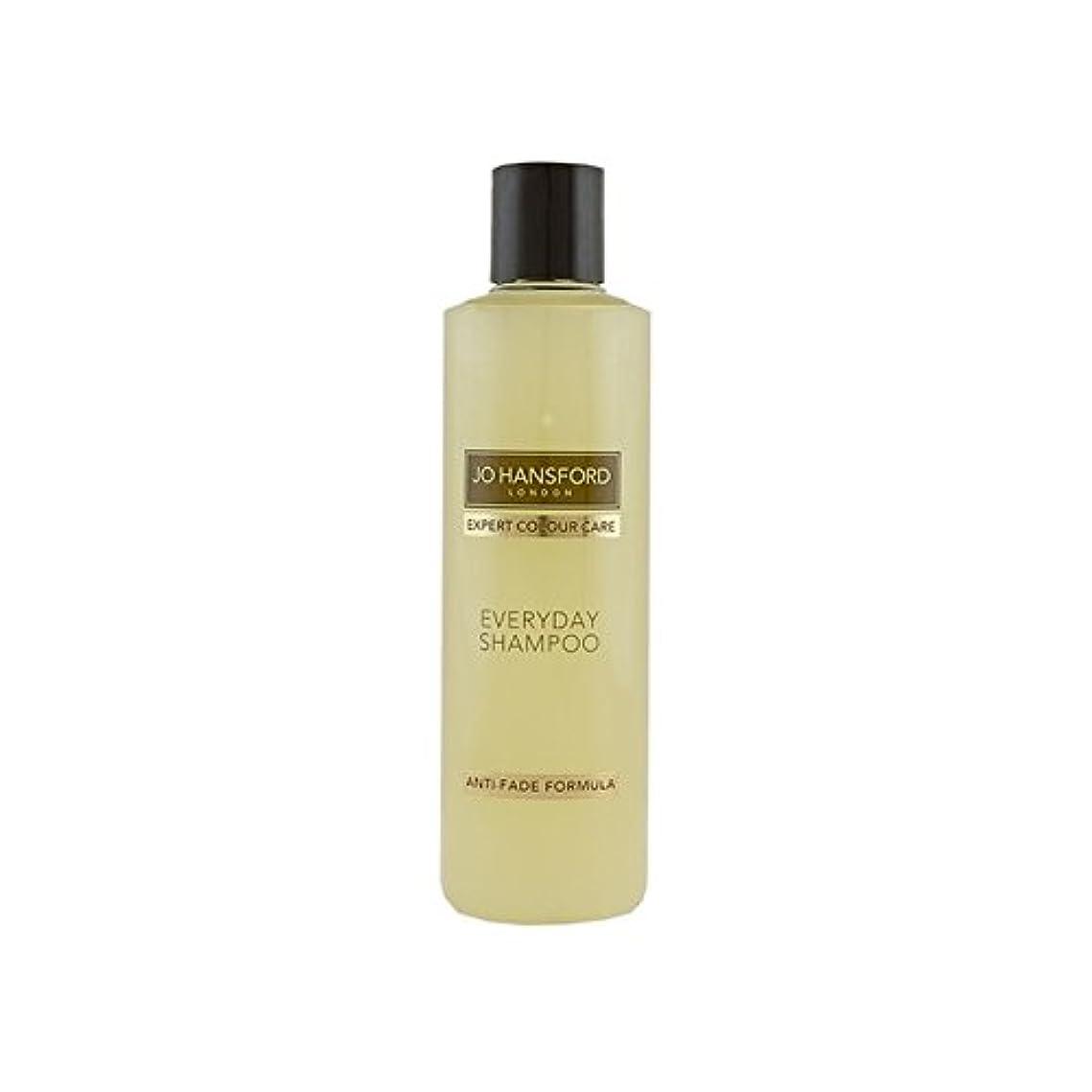 とは異なりに関してソロジョー?ハンスフォード日常のシャンプー(250ミリリットル) x4 - Jo Hansford Everyday Shampoo (250ml) (Pack of 4) [並行輸入品]
