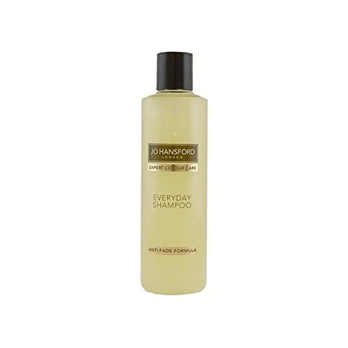 足予測子独占Jo Hansford Everyday Shampoo (250ml) (Pack of 6) - ジョー?ハンスフォード日常のシャンプー(250ミリリットル) x6 [並行輸入品]