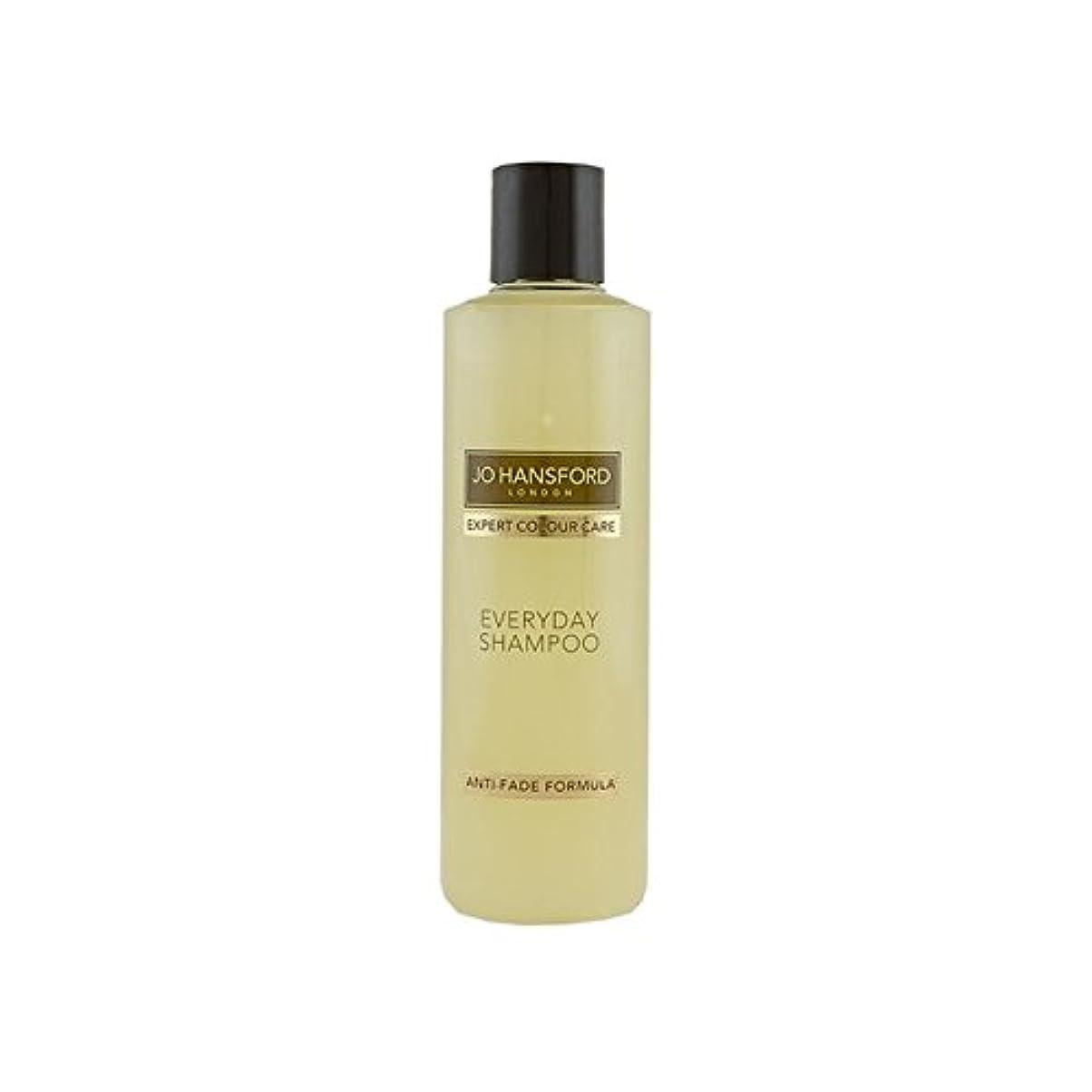 性差別ボンドためにジョー?ハンスフォード日常のシャンプー(250ミリリットル) x2 - Jo Hansford Everyday Shampoo (250ml) (Pack of 2) [並行輸入品]