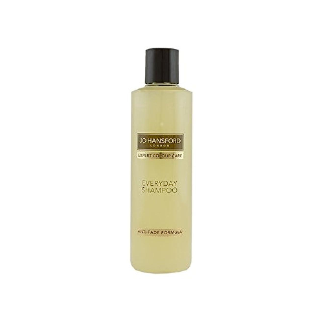 環境に優しい迷信侵入ジョー?ハンスフォード日常のシャンプー(250ミリリットル) x4 - Jo Hansford Everyday Shampoo (250ml) (Pack of 4) [並行輸入品]