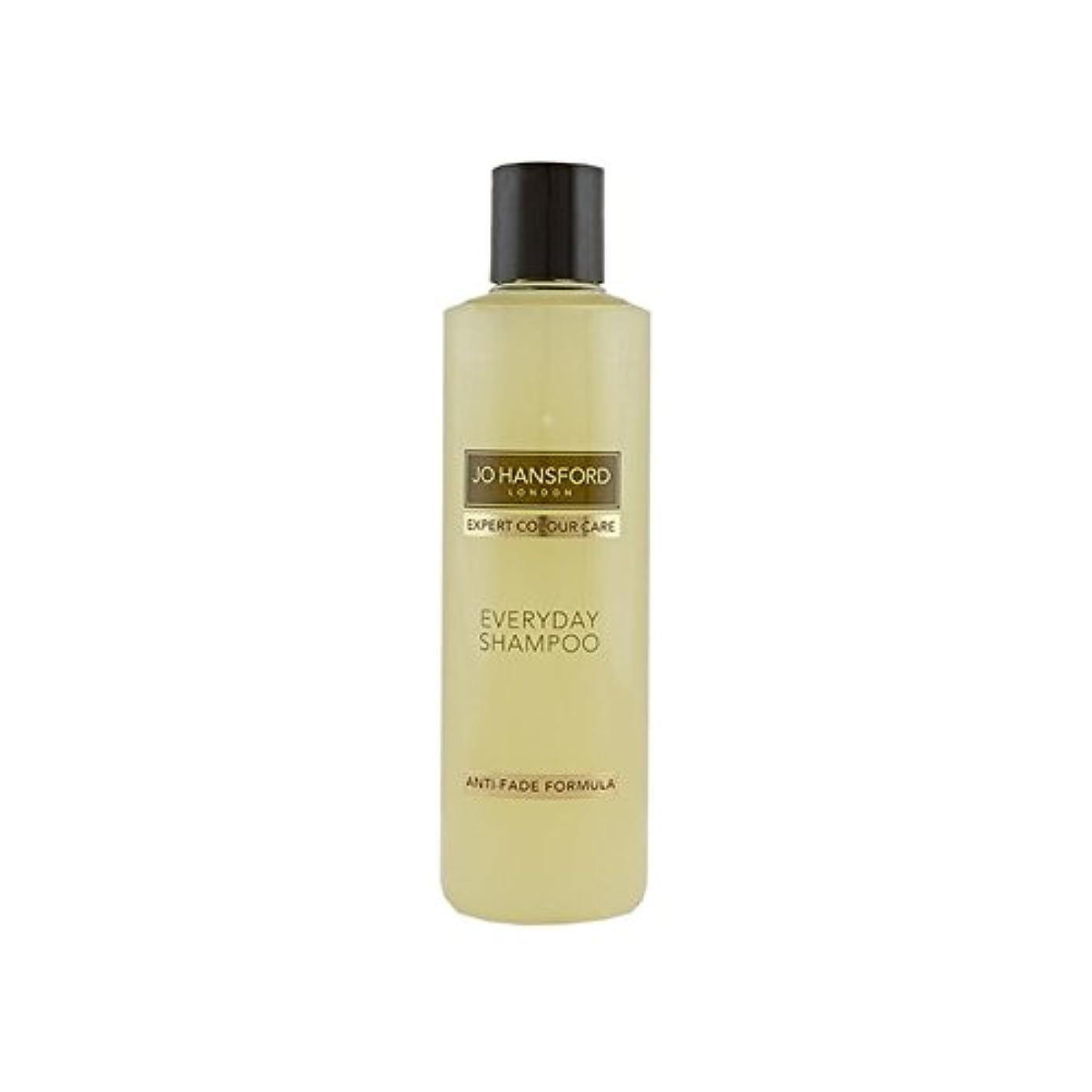 コンテスト大学院見積りジョー?ハンスフォード日常のシャンプー(250ミリリットル) x2 - Jo Hansford Everyday Shampoo (250ml) (Pack of 2) [並行輸入品]