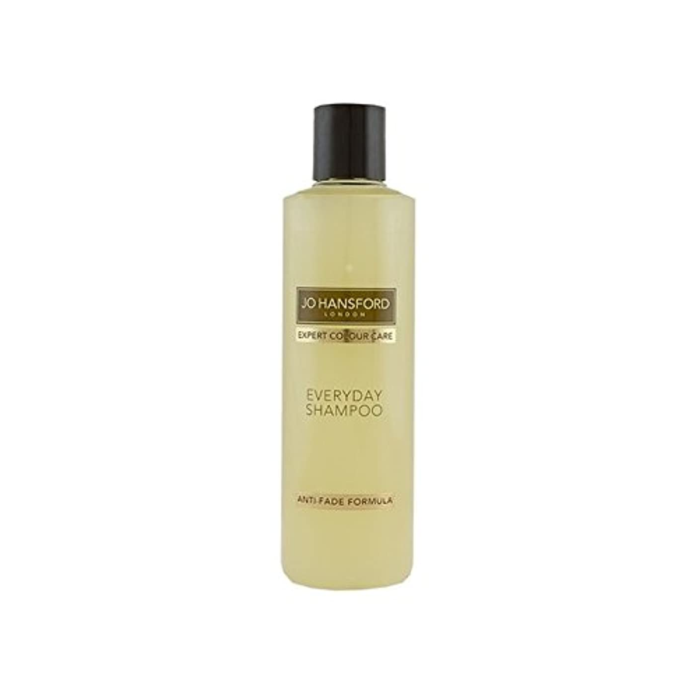 市町村数字該当するジョー?ハンスフォード日常のシャンプー(250ミリリットル) x2 - Jo Hansford Everyday Shampoo (250ml) (Pack of 2) [並行輸入品]