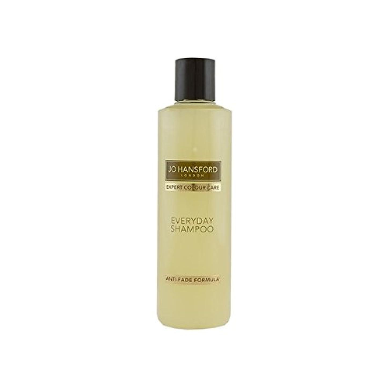 自慢センサー動的Jo Hansford Everyday Shampoo (250ml) - ジョー?ハンスフォード日常のシャンプー(250ミリリットル) [並行輸入品]