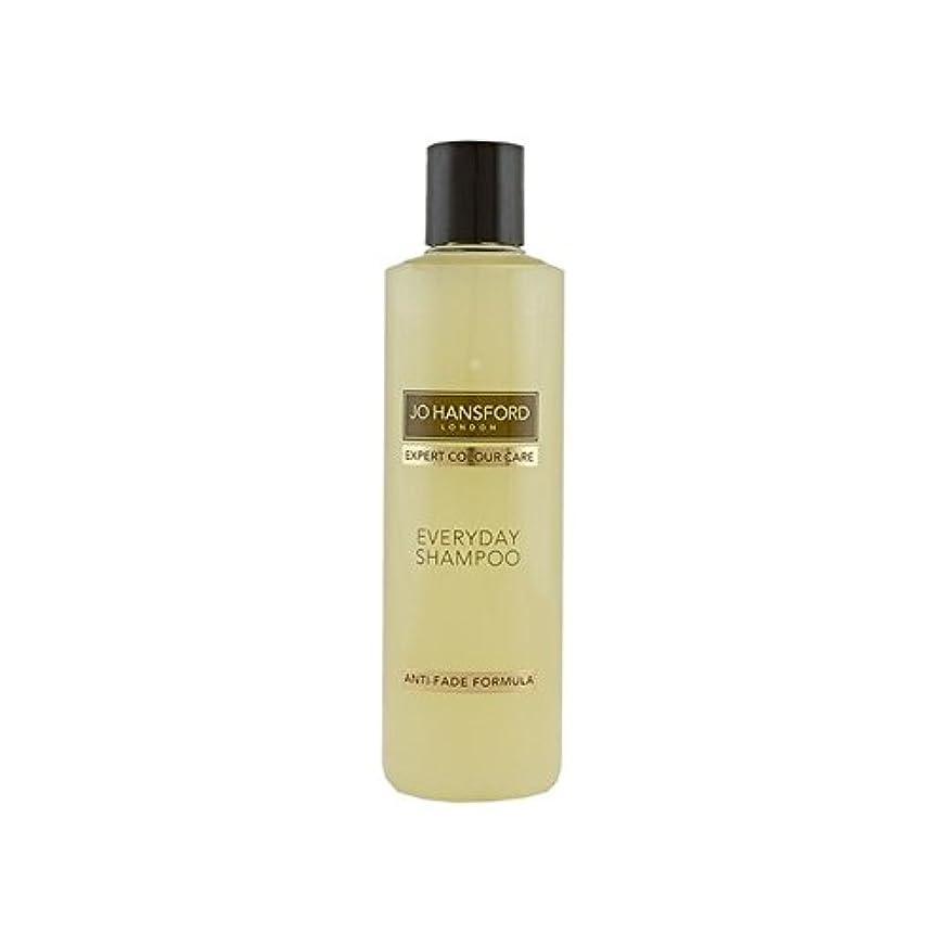後対角線敵意ジョー?ハンスフォード日常のシャンプー(250ミリリットル) x2 - Jo Hansford Everyday Shampoo (250ml) (Pack of 2) [並行輸入品]