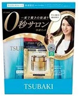 SHISEIDO TSUBAKI SMOOTH STRAIGHT SHAMPOO AND CONDITIONER Full Size Bottles (450ml/15.21oz) with Premium Hair Mask sample set