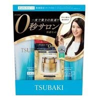 SHISEIDO TSUBAKI SMOOTH STRAIGHT SHAMPOO AND CONDITIONER Full Size Bottles (450ml/15.21oz) with Premium Hair Mask sample set