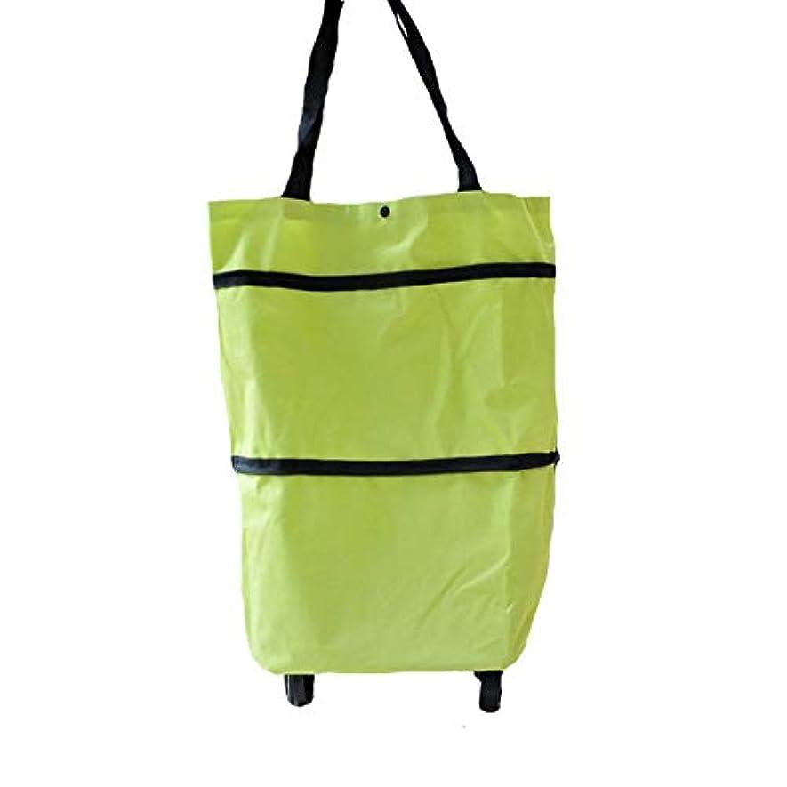 改革衛星確認してください折りたたみショッピングカート ショッピングバッグ キャリーバッグ ショッピングキャリー 大容量 軽量 キャスター付き 二段ジッパー 撥水加工 レディース アウトドア適用 グリーン