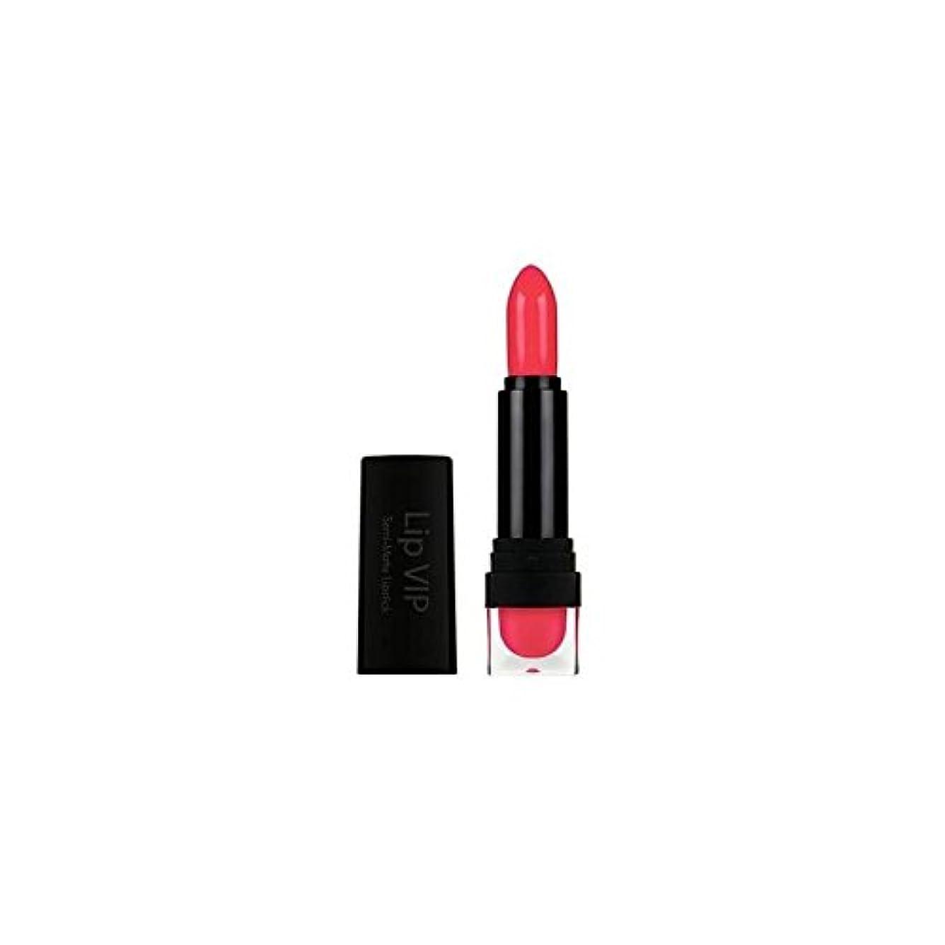 曲線在庫トライアスロンホット ..なめらかな気まぐれなコレクションリップ x4 - Sleek Whimsical Collection Lip V.I.P Hot Tottie (Pack of 4) [並行輸入品]