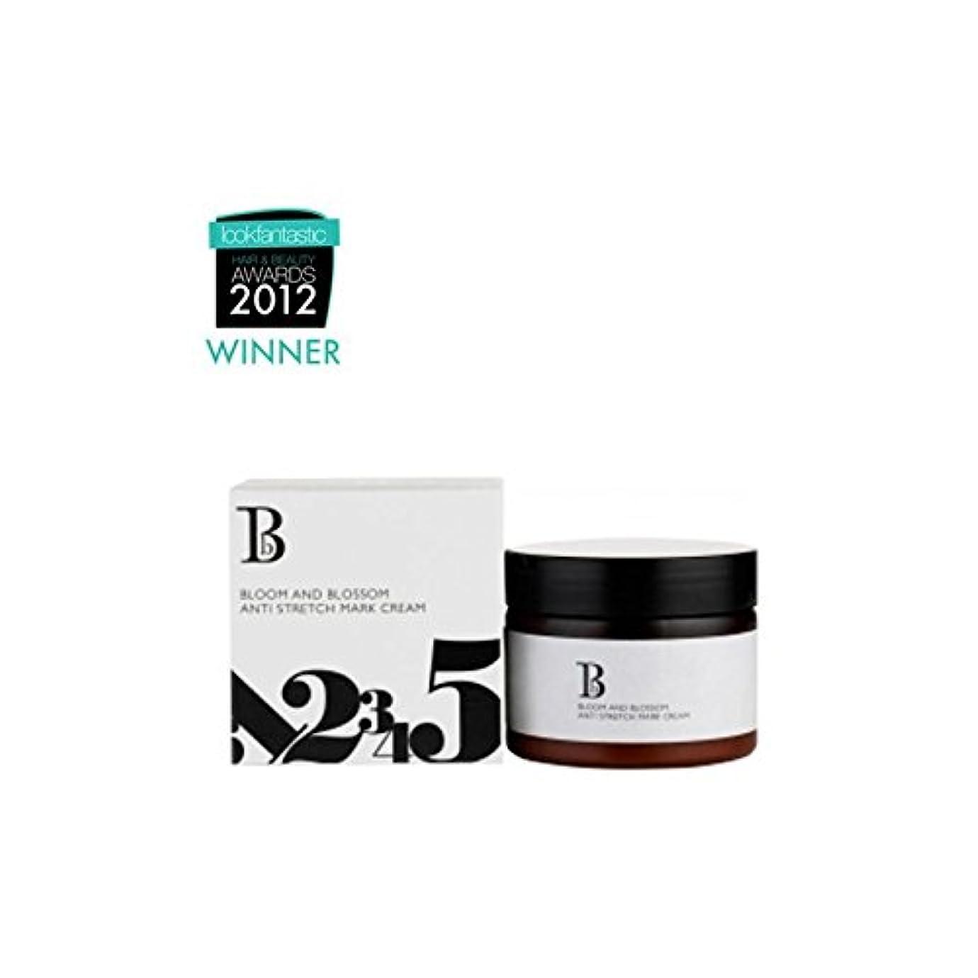 石油ラリーフレットブルーム、ブロッサム抗ストレッチマーククリーム(150ミリリットル) x4 - Bloom And Blossom Anti Stretch Mark Cream (150ml) (Pack of 4) [並行輸入品]