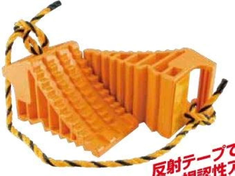 似ているサーキットに行く拡声器ジェットイノウエ(JET) 車輪止め 2個入 乗用車用 オレンジ ロープ付 509985