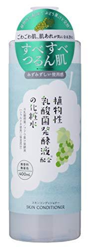 クオリティライフ 植物性乳酸菌発酵液配合の化粧水
