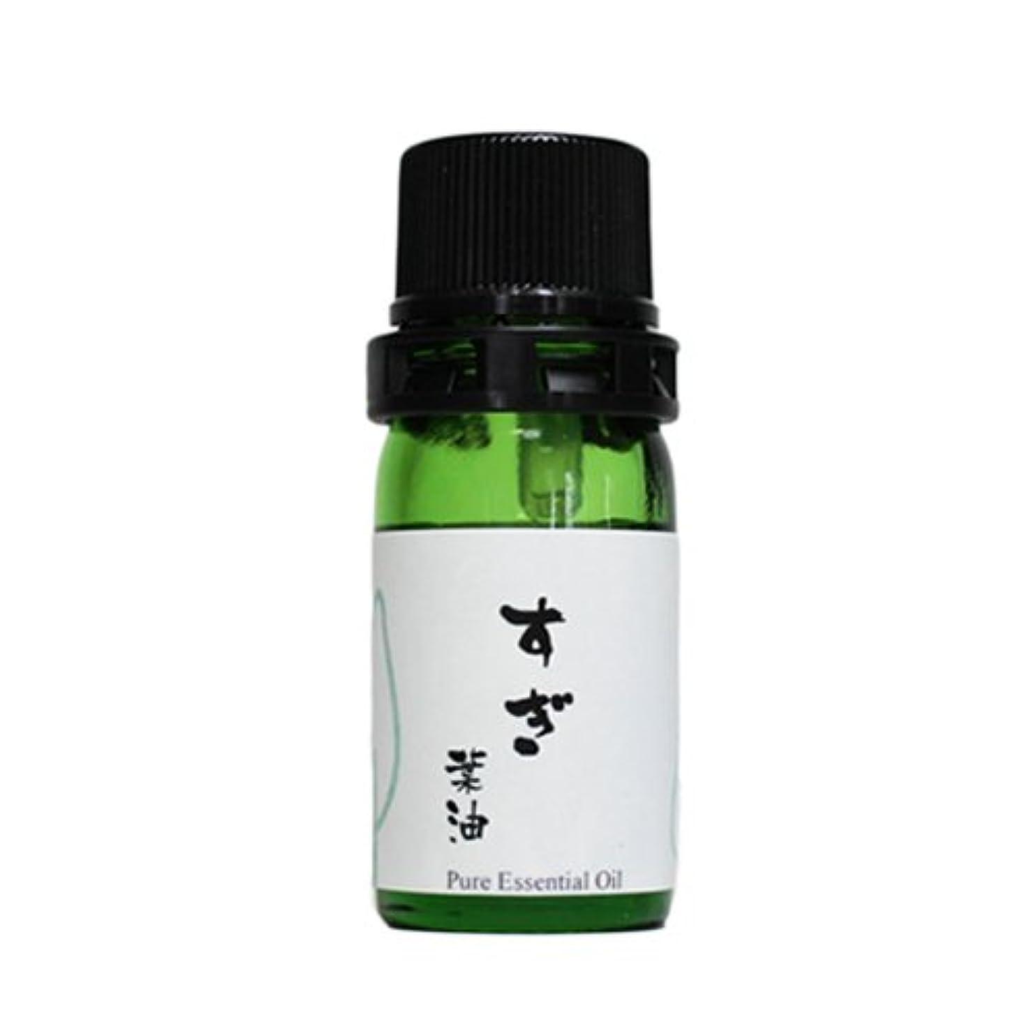 ピクニック補充ブラザー和精油 すぎ葉油 (紀伊半島産) エッセンシャルオイル 5ml