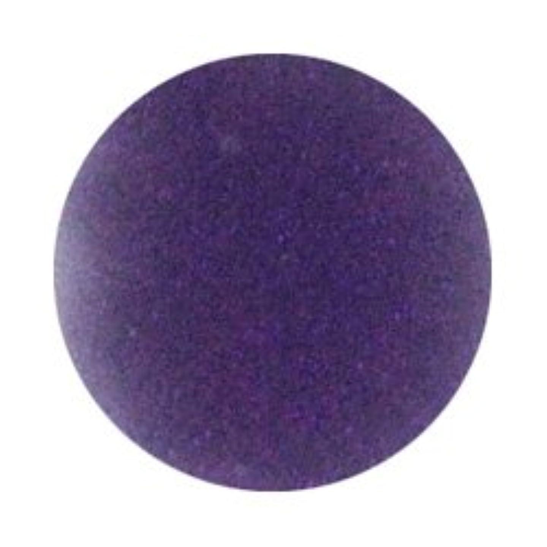 君主比べる物理的に★JESSICA(ジェシカ) <BR>ジェレレーション カラー 15ml<BR>529 ビーナスワズハーネーム