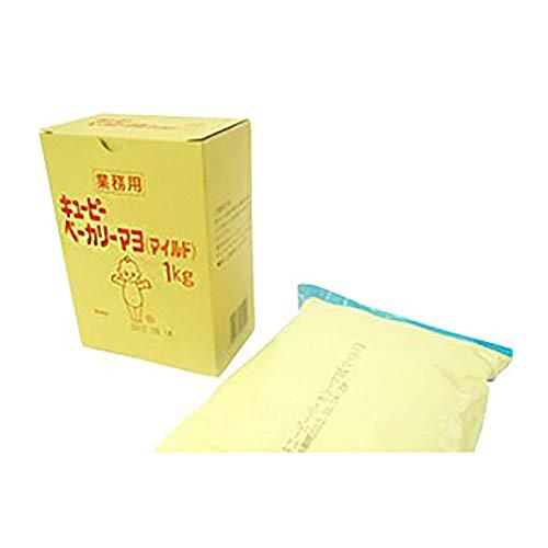 【 業務用 】 QP (キューピー) ベーカリーマヨ (マイルド) 1kg マヨネーズ