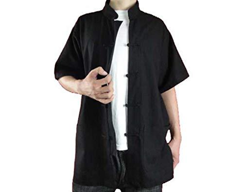 Interact China Maßgeschneidertes Schwarzes Tai Chi Hemd Handgefertigt aus Weicher Baumwolle #121
