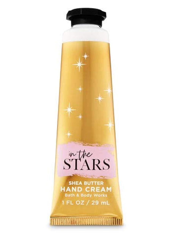 新しさオレンジ【Bath&Body Works/バス&ボディワークス】 シアバター ハンドクリーム インザスターズ Shea Butter Hand Cream In the Stars 1 fl oz / 29 mL [並行輸入品]
